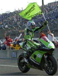 Kawasaki Motogp 2005