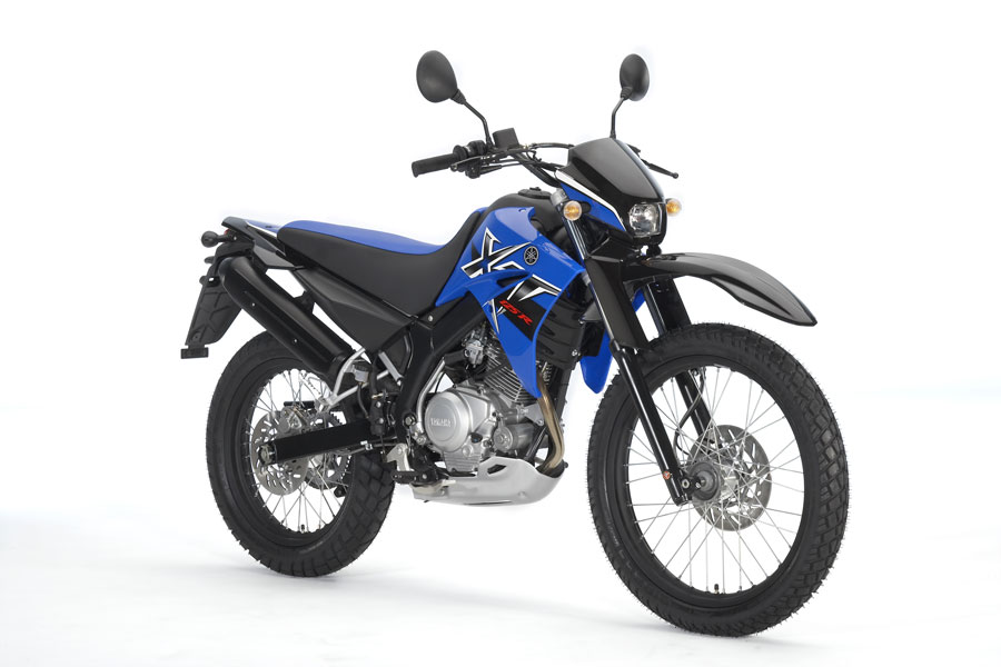 Privacy policy form for Yamaha policy
