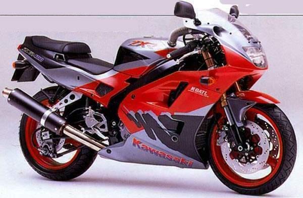 1993 Kawasaki ZXR 400
