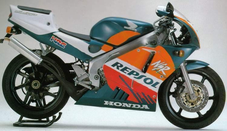 Honda NSR250/NS250 Gallery