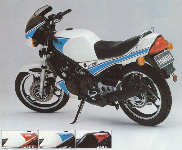 Yamaha LCII 350YPVS